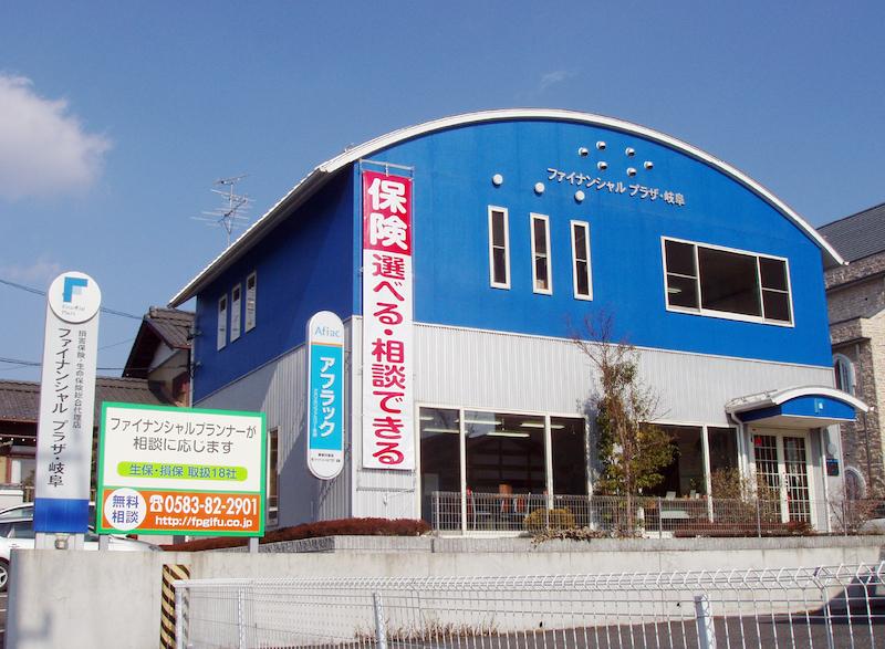 コパン各務原さん隣の「青い建物」です